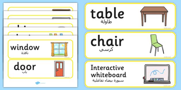 Classroom Furniture Labels Arabic Translation Information