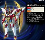 Yu Gi Oh Zexal Number Utopia Ray