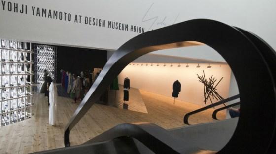 Design Museum Holon a Holon, Israele