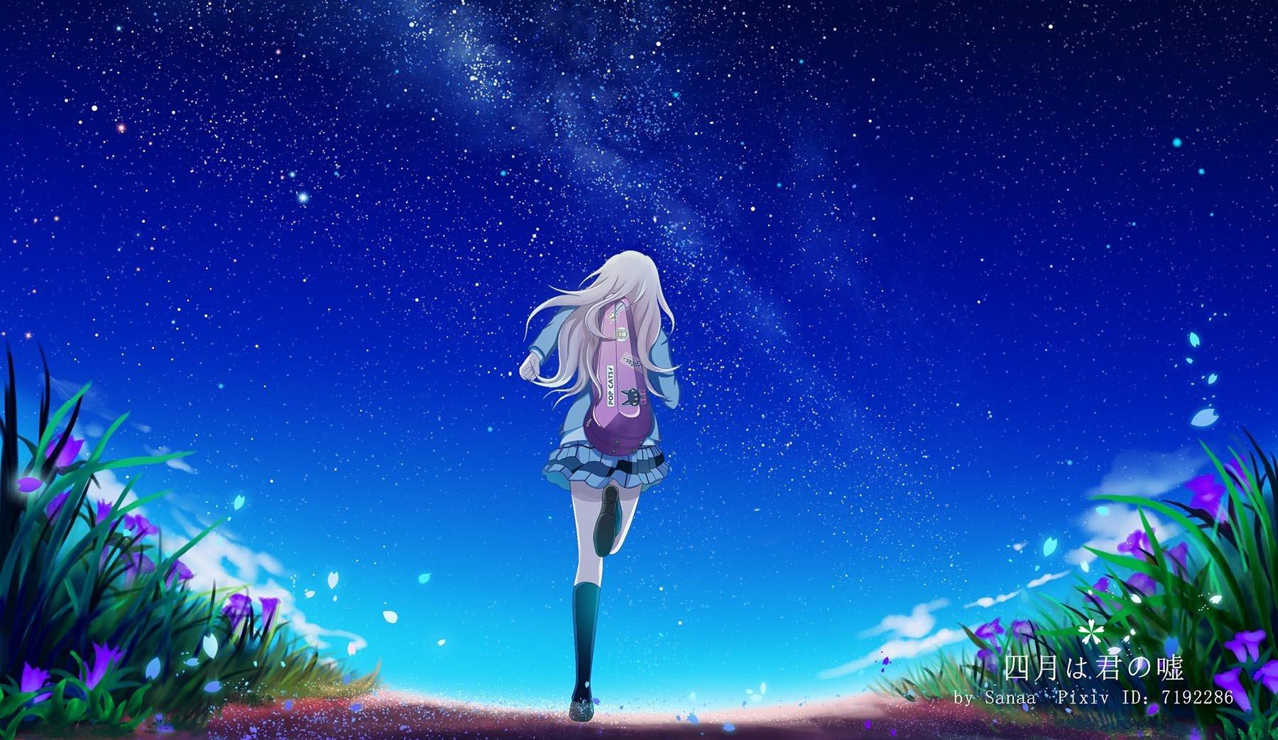 Life Is Like A Piano Quote Wallpaper Kaori Miyazono Wallpaper And Background Image 1800x1042