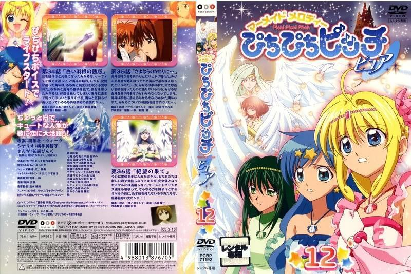 I Love Anime Wallpaper Mermaid Melody Images Pure Dvd 12 Wallpaper Photos 11230530