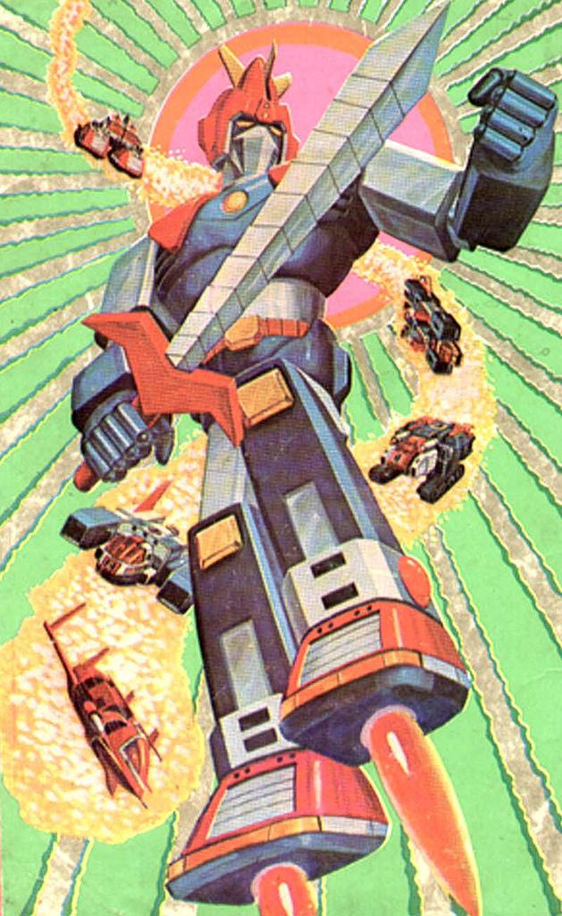 Voltes V Wallpaper Hd Voltes V Images Voltes V With The Ten Ku Ken Hd Wallpaper