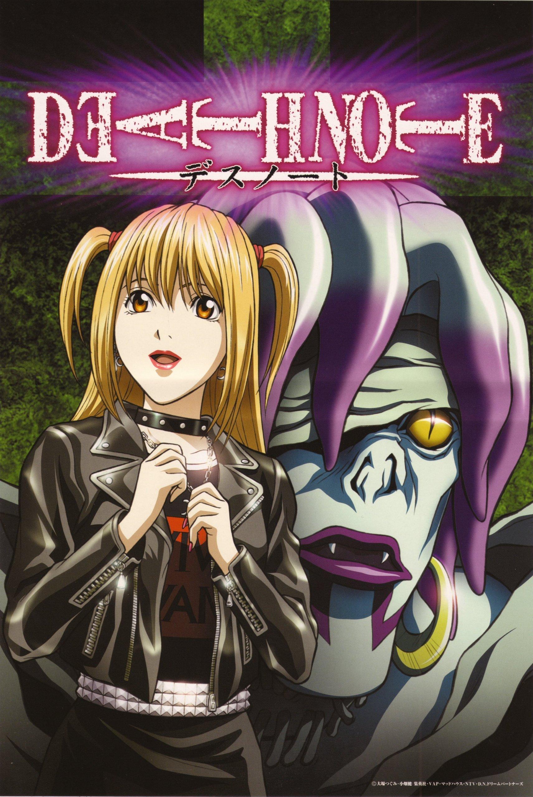 Classic Girl Wallpaper Misa Amp Rem Death Note Photo 3344905 Fanpop