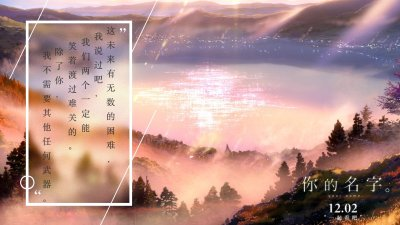 Your Name. HD Wallpaper | Background Image | 1920x1080 | ID:777715 - Wallpaper Abyss