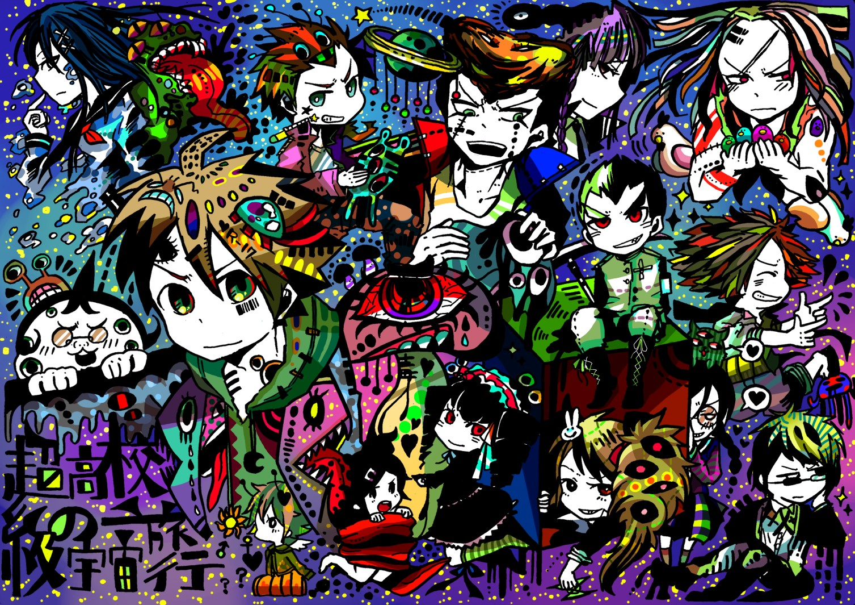 Splatoon Wallpaper Iphone Danganronpa Wallpaper And Background Image 1507x1065