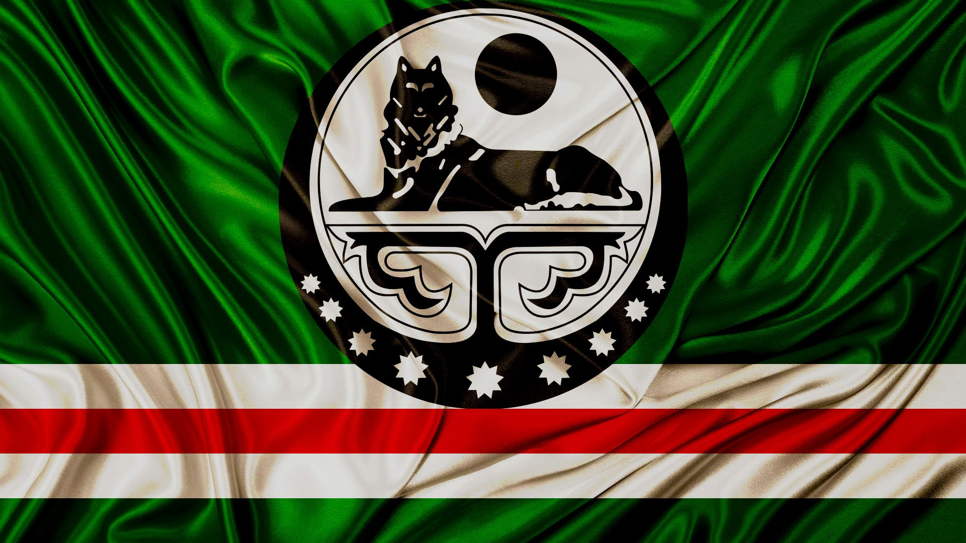 Wolf Wallpaper Iphone Flag Of Chechnya Hd Wallpaper Background Image