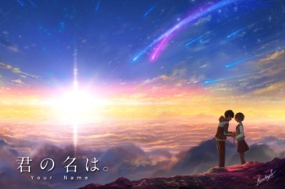 Your Name. HD Wallpaper | Background Image | 1920x1280 | ID:765942 - Wallpaper Abyss