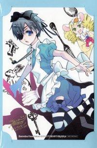 Ciel in Wonderland - Lolly4me2 Fan Art (17880860) - Fanpop