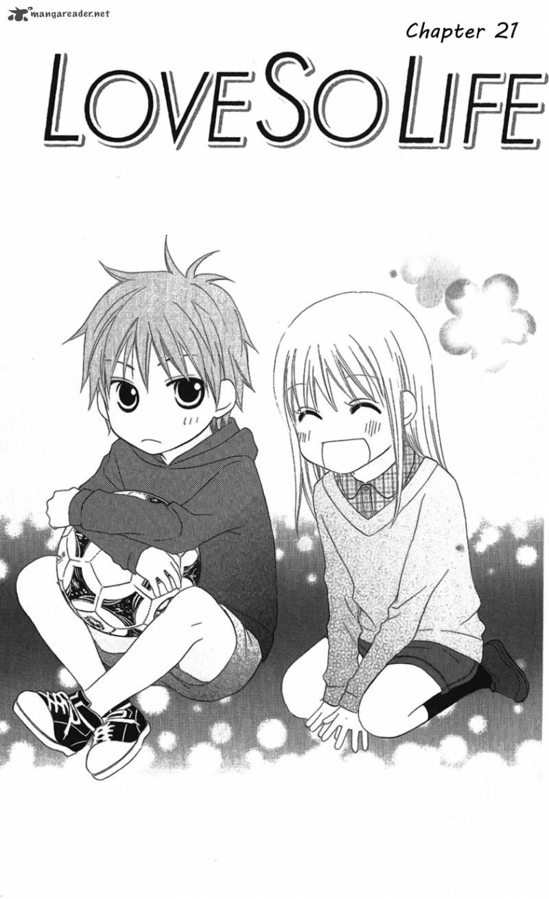 Wallpaper Girl And Boy Kiss Love So Life Manga Images Love So Life Hd Wallpaper And
