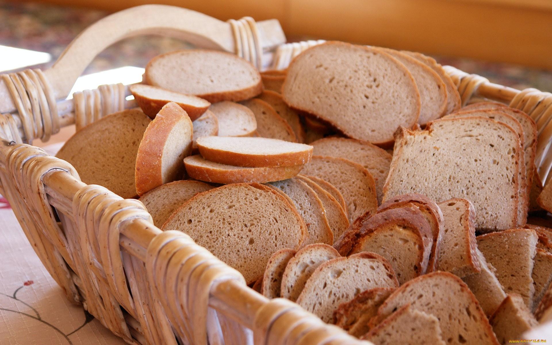 Bakery Wallpaper Hd Bread Hd Wallpaper Background Image 1920x1200 Id