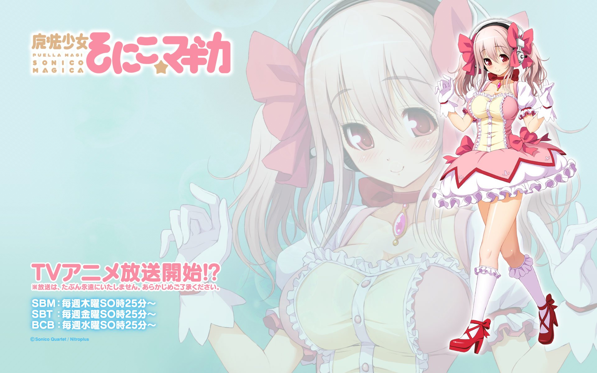 Kawaii Anime Girl Iphone Wallpaper Crossover Hd Wallpaper Background Image 1920x1200 Id