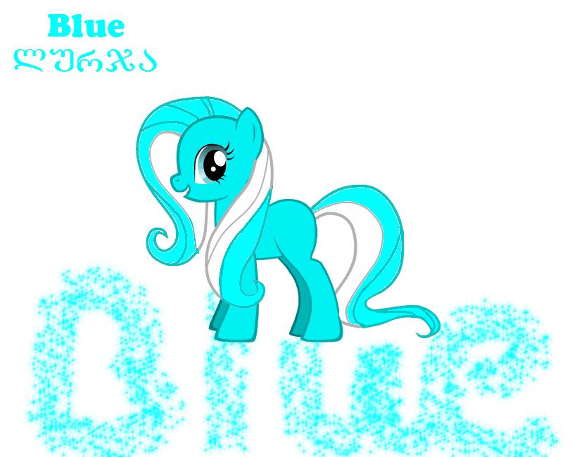 Powerpuff Girls Buttercup Wallpaper Blue Utonium Images My Little Pony Blue Hd Wallpaper