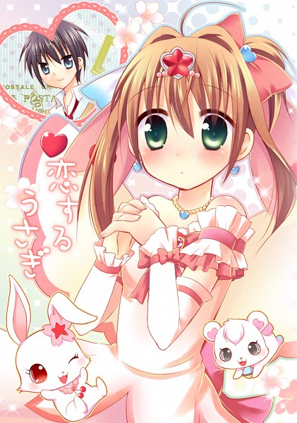 Anime Wallpaper Free Download Jewelpet Images Jewel Pet Wallpaper And Background