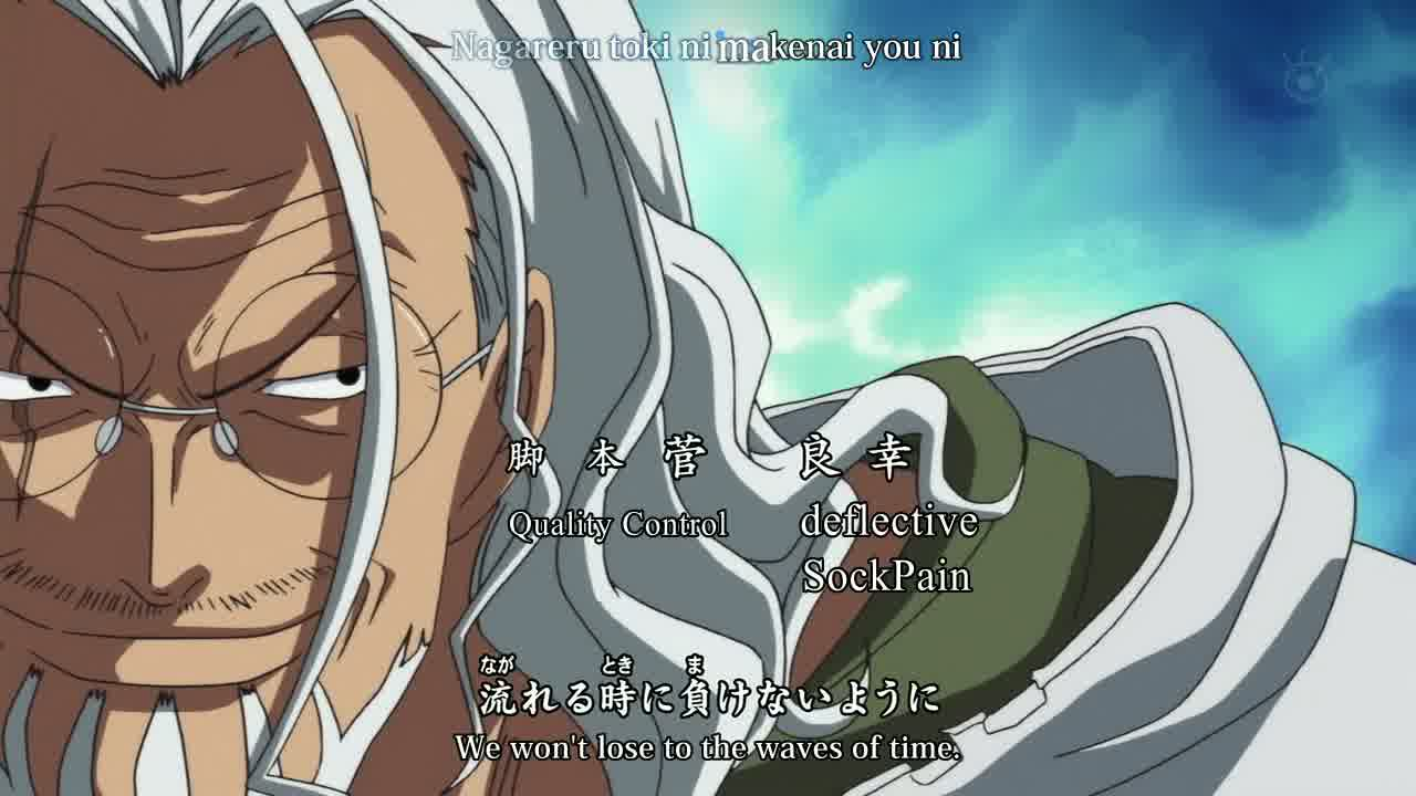 Fan Hd Wallpaper One Piece Images Rayleigh Hd Wallpaper And Background