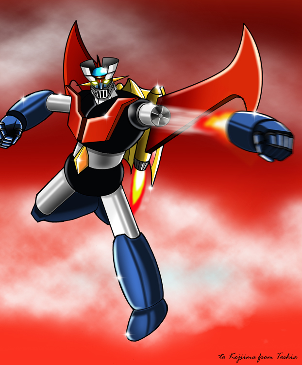 Emo Girl Wallpaper Free Download Anime Images Mazinger Z Hd Wallpaper And Background Photos