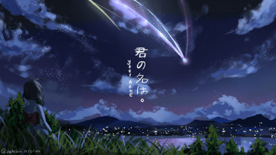 Your Name. HD Wallpaper | Background Image | 1920x1080 | ID:751215 - Wallpaper Abyss