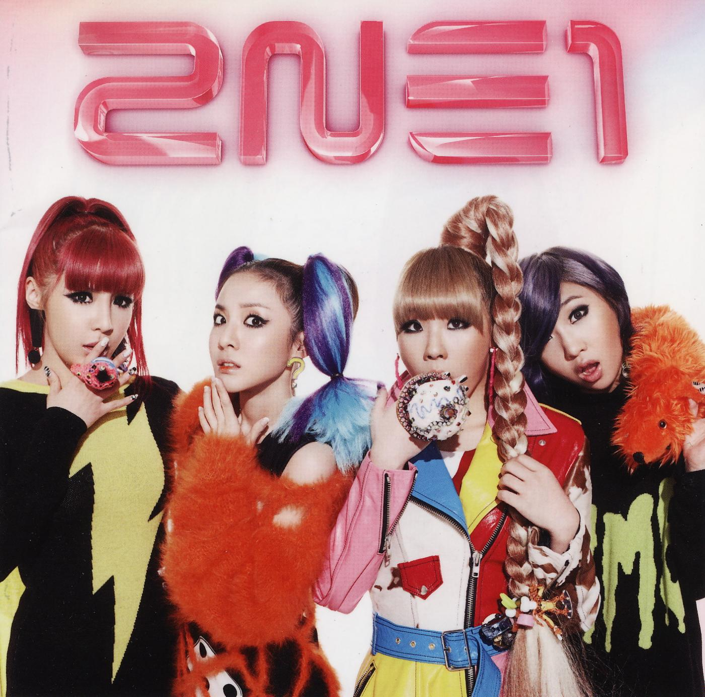 2ne1 Wallpaper Hd Blackjacks Images 2ne1 Go Away Japan Hd Wallpaper And