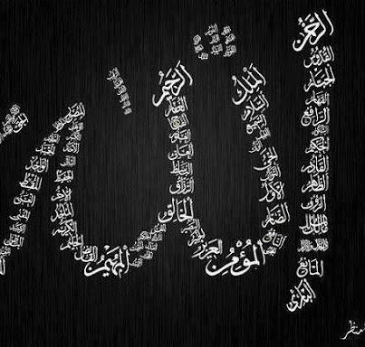 Islamic 3d Wallpapers For Pc Free Download Islam Allah Islam Photo 34089514 Fanpop