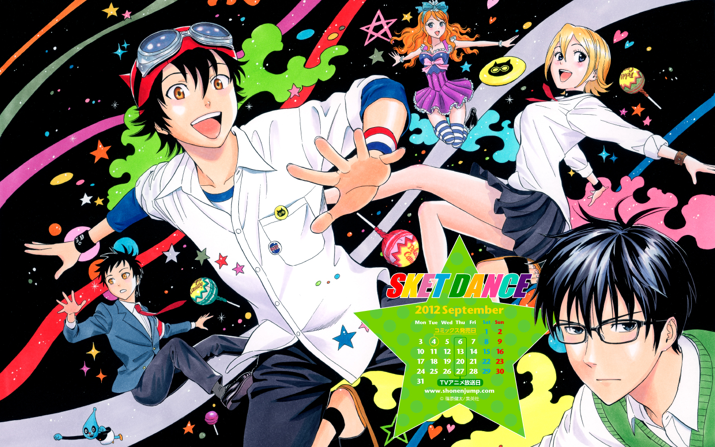 Anime Wallpaper Pc Sket Dance Images スケット・ダンス Hd Wallpaper And Background