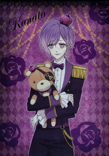 Cute Lovers Wallpapers With Quotes Diabolik Lovers Images Sadistic Night 2014 Kanato