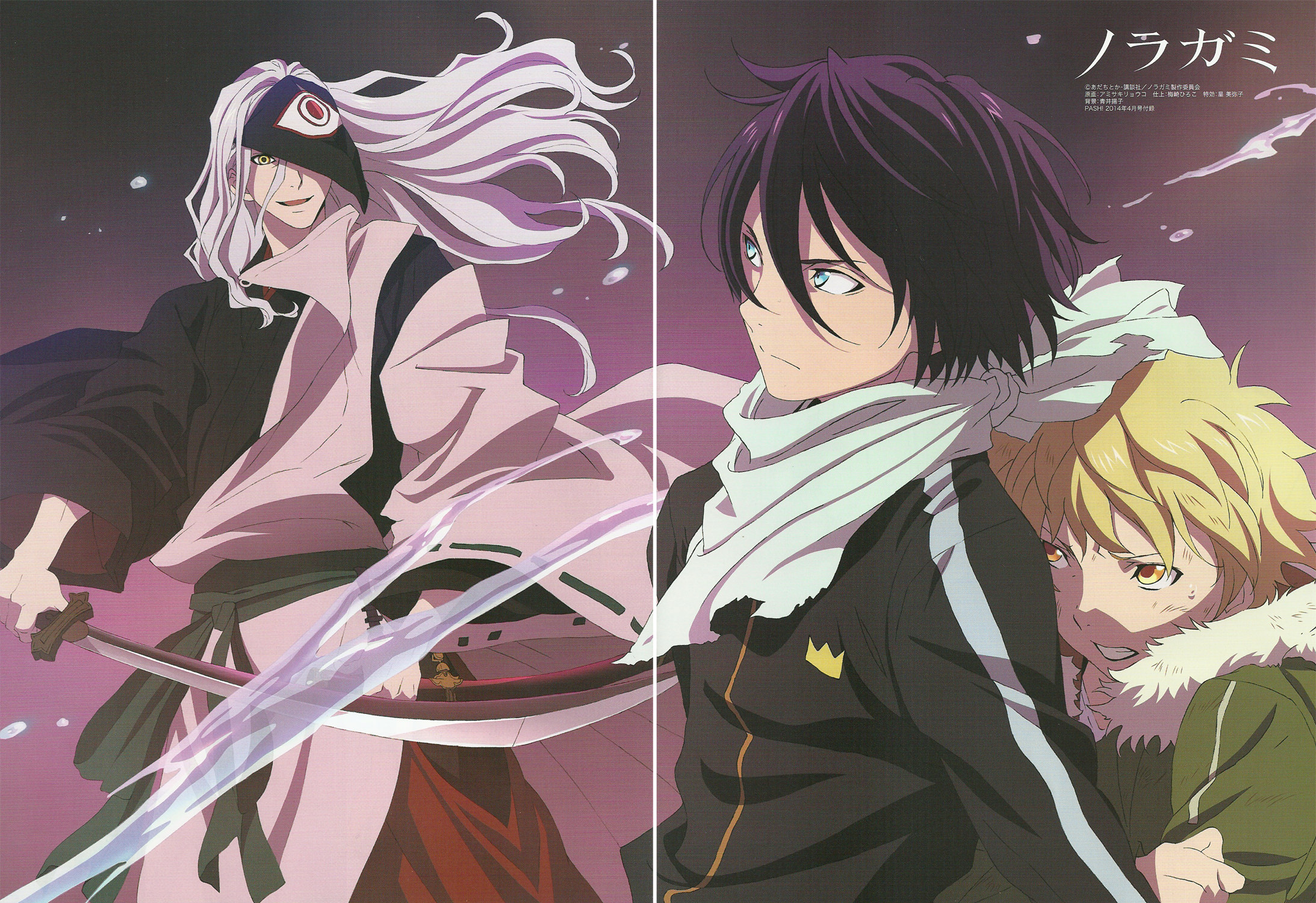 Yandere Anime Girl Wallpaper Noragami Yato Images 186 186 Yatogami 186 186 Hd Wallpaper And