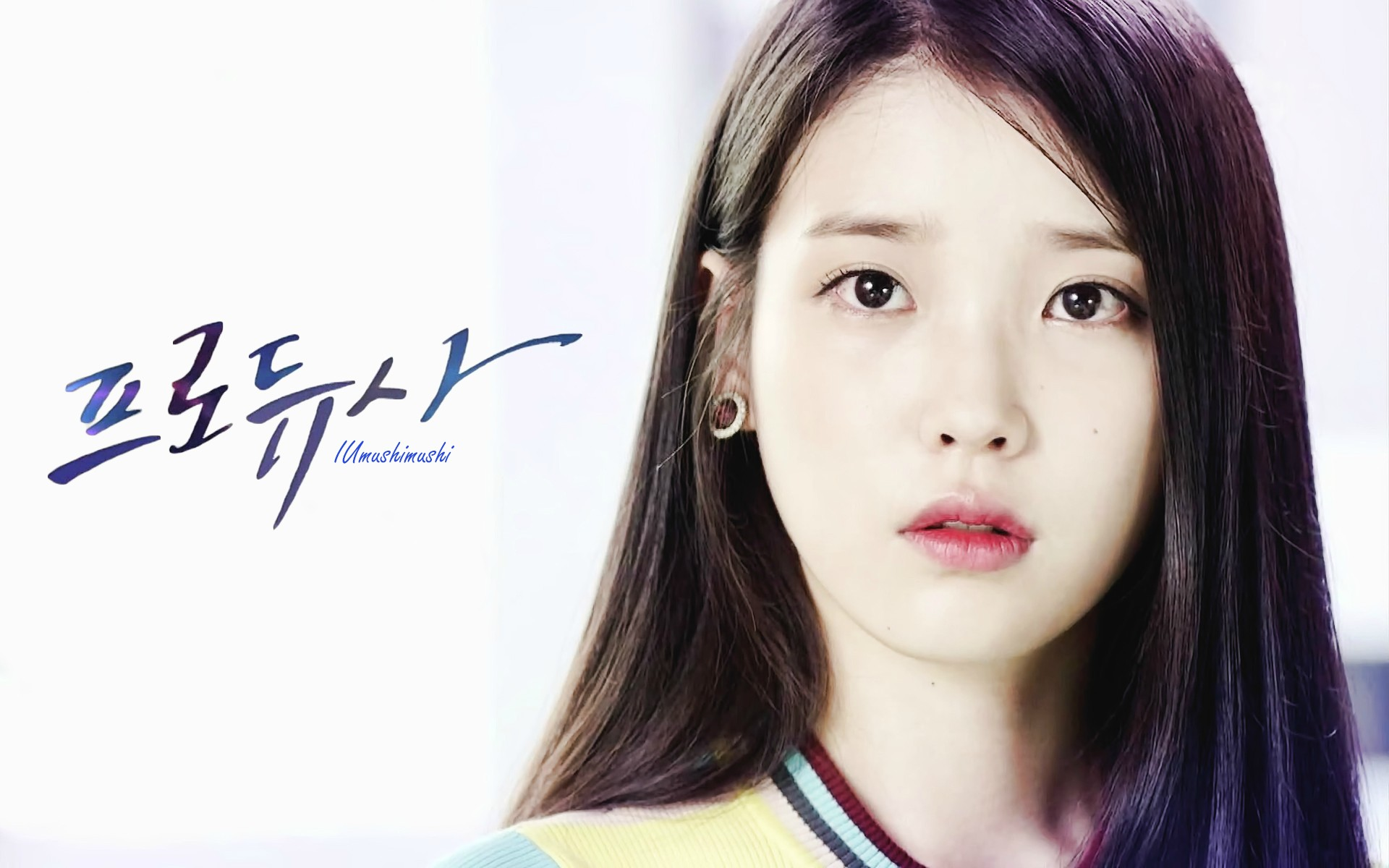 Wallpaper Download Alone Girl Producer Cindy Iu Wallpaper 1920x1200 Iu Wallpaper