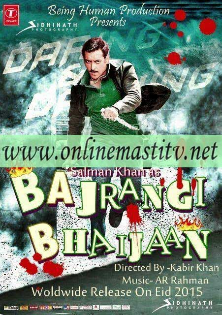 Bajrangi Bhaijaan Hindi Movie Full Free Download