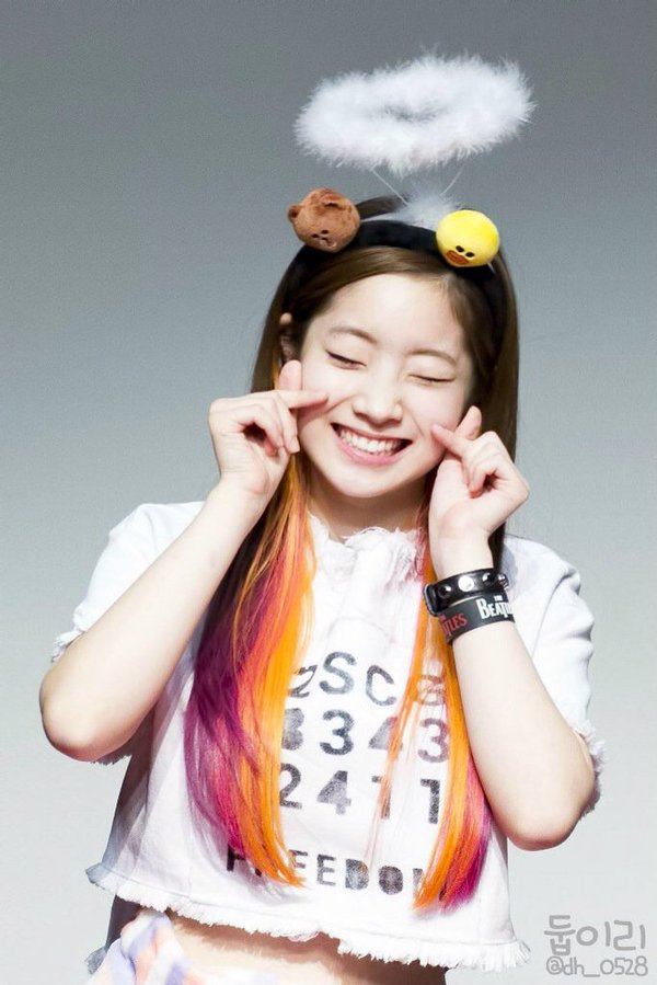 Cute Baby Blue Eyes Wallpaper Dahyun Twice Images Dahyun Hd Wallpaper And Background
