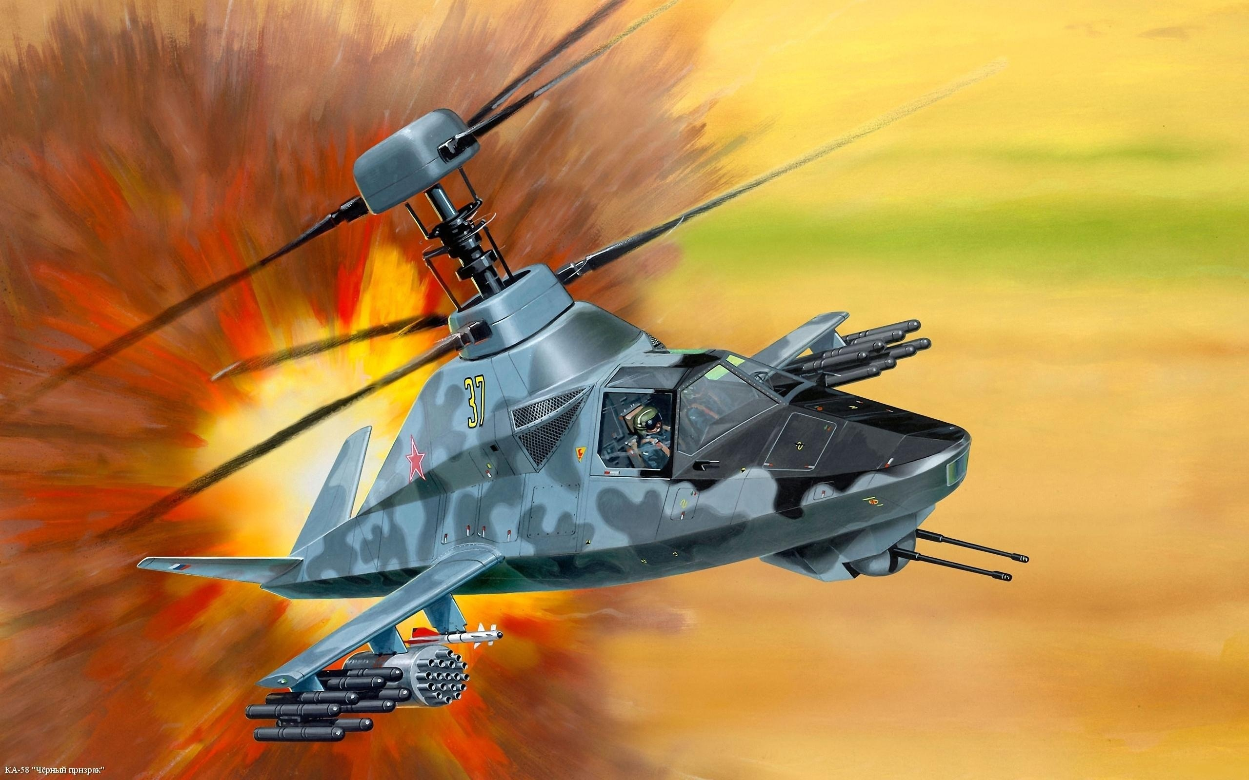 Helicopter Full Hd Wallpaper Ka 58 Stealth Helicopter Full Hd Wallpaper And Background