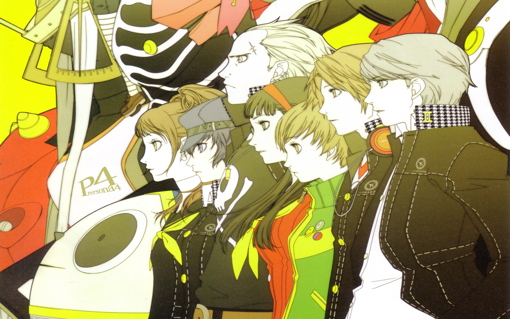 Pendy Iphone X Wallpaper Persona 4 Wallpaper And Background Image 1680x1050 Id