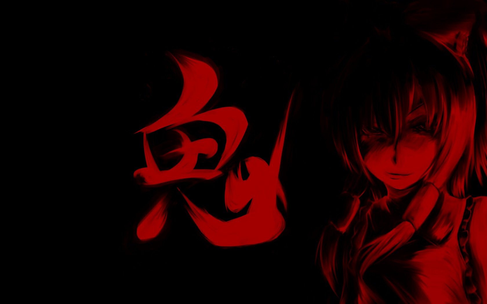 Deadman Wonderland Hd Wallpaper Touhou Wallpaper And Background Image 1680x1050 Id