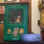 [Toàn quốc] Hồng sâm và Linh chi - QTPresent - 3