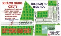 dự án tiềm năng KDC Song Phương gần sân bay LONG THÀNH