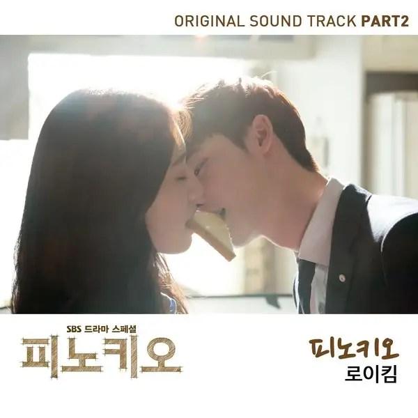Daftar Lagu Btob Terbaru Planetlagu Download Lagu Mp3 Video Lirik Dan Berita Musik Daftar Lagu Ballad Korea 2015