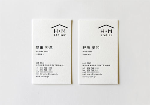 410 best CARD images on Pinterest Business cards, Visit cards - Branding Quotation