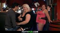Big tits women in the bar