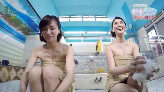 【温泉キャプ画像】もっと温泉に行こうに匹敵するほどのエロ番組、橋本マナミのお背中流しましょうか!がポロリ狙いすぎてワロタww(その他画像あり)