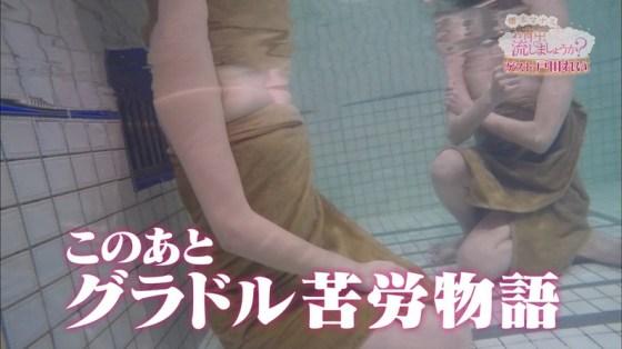 【温泉キャプ画像】もっと温泉に行こうに匹敵するほどのエロ番組、橋本マナミのお背中流しましょうか!がポロリ狙いすぎてワロタww(その他画像あり) 06