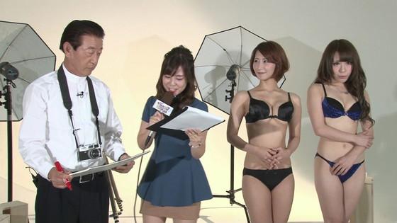 【テレビキャプ画像】ケンコバのバコバコTVでの「セクスィバトル」がエロかった件 24