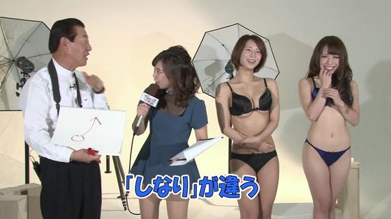 【テレビキャプ画像】ケンコバのバコバコTVでの「セクスィバトル」がエロかった件 26