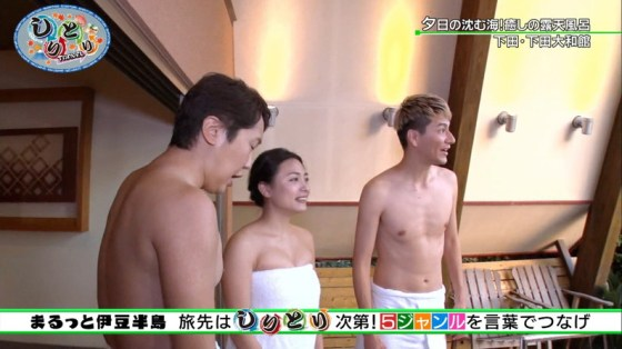 【温泉キャプ画像】温泉番組で女性たrんとが出てくると必ずオッパイ半分出して出てくるよなw 10