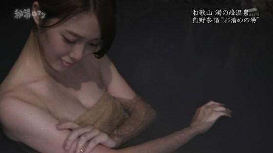 【温泉キャプ画像】美女の入浴姿を拝める温泉レポや温泉番組って絶対エロ目線で見るよなw