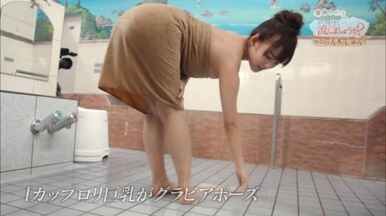 【温泉キャプ画像】美女の入浴姿を拝める温泉レポや温泉番組って絶対エロ目線で見るよなw 09