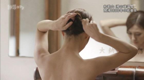 【温泉キャプ画像】美女の入浴姿を拝める温泉レポや温泉番組って絶対エロ目線で見るよなw 21