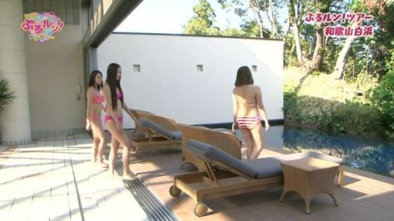 【お尻キャプ画像】テレビで水着や下着からハミ尻しまくってるタレント達のお尻ww 16
