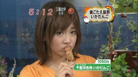 【擬似フェラキャプ画像】タレントさん達が食レポで悩ましい顔してるぞww 09