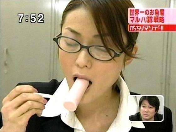【擬似フェラキャプ画像】タレントさん達が食レポで悩ましい顔してるぞww 15