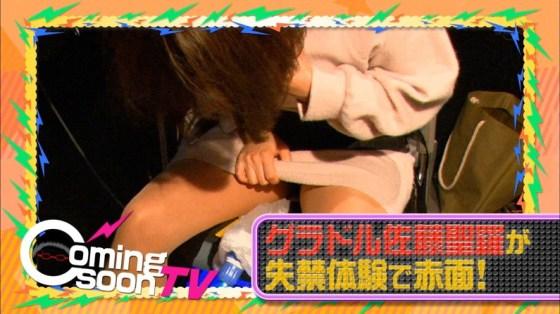 【パンチラキャプ画像】テレビに映ったナイスパンチラアングルw 12