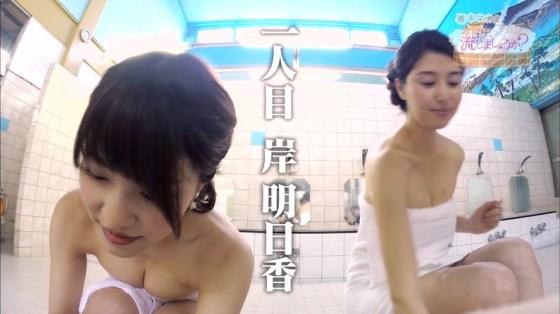 【温泉キャプ画像】温泉番組でやっぱり一番期待するのは女性タレントのハミ乳だよなww 15