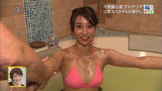 【温泉キャプ画像】テレビで美女の入浴シーンが見れるなんてやっぱ興奮するよなw 15